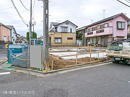 大宮駅 3,230万円