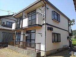 新井下車 3.0万円