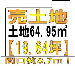 南海高野線 狭山駅 徒歩10分