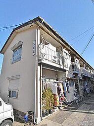 大栄荘[2階]の外観