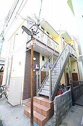 ユナイト矢向ルーチェ・エテルナ[2階]の外観