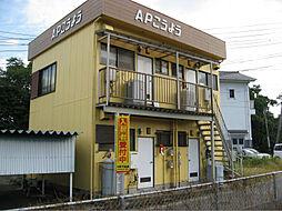 諫早駅 3.0万円