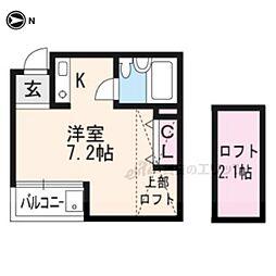 出町柳駅 4.5万円