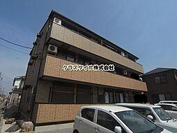 さがみ野駅 6.8万円