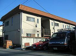 東京都府中市寿町2丁目の賃貸アパートの外観