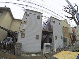 兵庫県西宮市上大市5丁目の賃貸アパートの外観