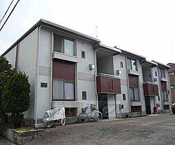 京都府京都市右京区嵯峨野六反田町の賃貸アパートの外観