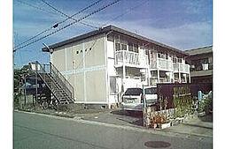 関ハイツ[0202号室]の外観