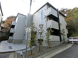 神戸市西神・山手線 妙法寺駅 徒歩6分の賃貸マンション