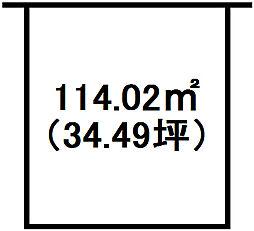 東坂元4丁目 売土地