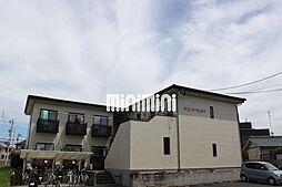 メゾンド・ヴェルテ[2階]の外観