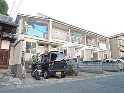 京都府京都市伏見区醍醐御陵東裏町の賃貸アパートの外観