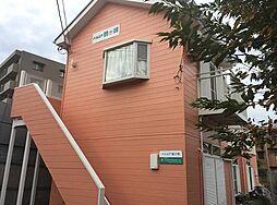 ベルエア鶴ヶ峰[2階]の外観