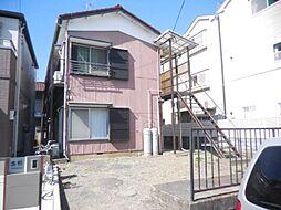横山荘[201号室]の外観