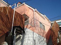 サン・クレール横浜B[1階]の外観