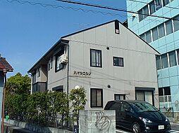 ハイツニシノ[2階]の外観