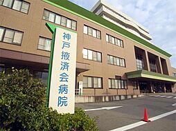 神戸潮見が丘壱番館[4階]の外観