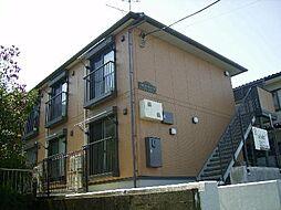 東京都町田市南つくし野2丁目の賃貸アパートの外観