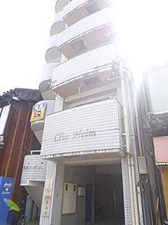 クリオハイム[3階]の外観