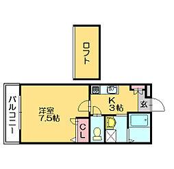 ドミールジャルダン[2階]の間取り