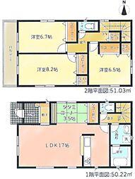 北野桝塚駅 2,990万円