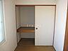 その他,1DK,面積21.06m2,賃料3.0万円,バス くしろバス鳥取分岐下車 徒歩5分,,北海道釧路市鳥取大通8丁目