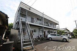 甘木駅 2.0万円
