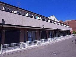 ル・クレール[2階]の外観