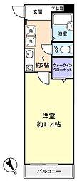 サンピア飯山満[3階]の間取り
