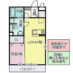 エスポワール B棟[102号室号室]の間取り
