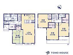 桶川駅 2,330万円