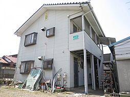 四街道駅 3.0万円