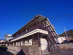 宮川文化[1階]の外観