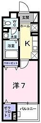 セレノ・コリーナ・ダイマチ[402号室]の間取り