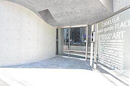 CHIKUSA AVANT-GARDE PLEACE[11階]の外観