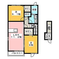 パイン フォーチュン[2階]の間取り