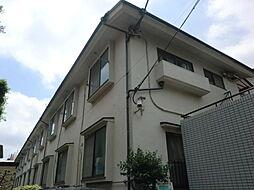 東京都目黒区碑文谷4丁目の賃貸アパートの外観