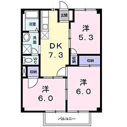 メゾンエクセルA[2階]の間取り