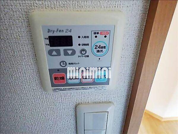 アンブレーム・yの浴室乾燥機