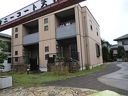 サニーコート天神ノ森[2階]の外観