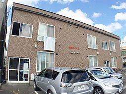 北海道札幌市西区八軒四条東2の賃貸アパートの外観