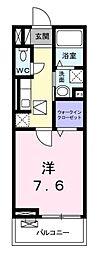 オーキッド[2階]の間取り