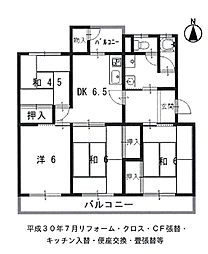 醍醐上ノ山団地B1棟