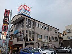 埼玉県戸田市本町2丁目の賃貸マンションの外観