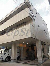 東京都足立区保塚町の賃貸マンションの外観