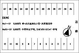遠州鉄道 曳馬駅 徒歩3分
