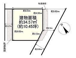 動物園前駅 980万円