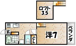 H2ビル[3階]の間取り