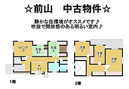 中野駅 2,000万円