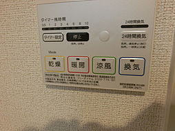 ツイテールの浴室乾燥機操作パネル